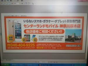 2014-10-03-14-32-16_photo