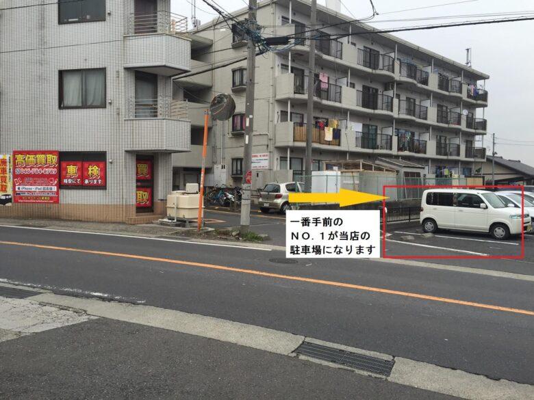 綾瀬店駐車場