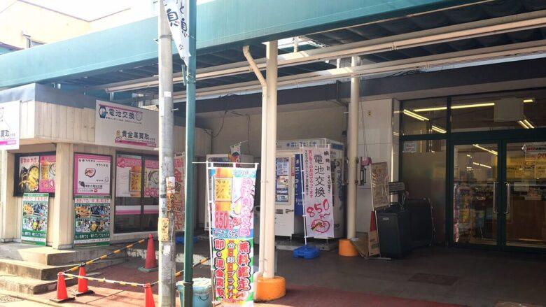 横浜・西谷店