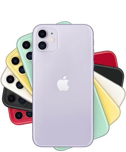 iphone11-kaitori